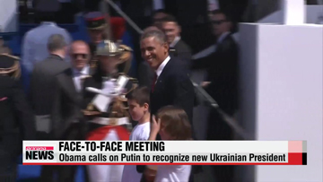 Obama calls on Putin to recognize new Ukrainian President