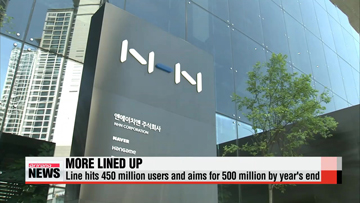 Mobile messaging app Line reaches 450 million users