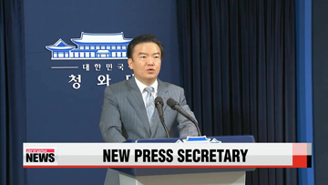 President Park names long-time reporter as new press secretary