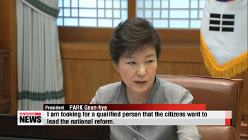 President Park to speed up Cabinet reshuffle
