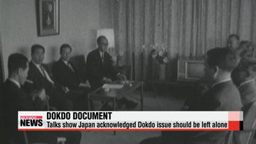 Decades-old Japanese document says Dokdo Island claim not fit to take to ICJ
