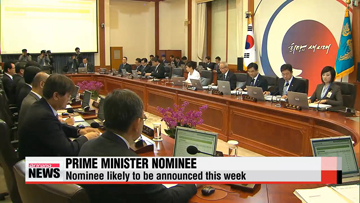 Anticipated PM nomination, Cabinet reshuffle delayed amid tighter personnel verification