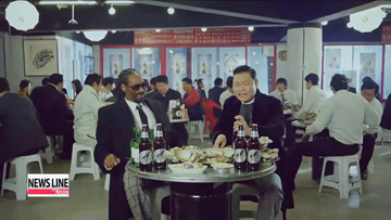 Psy's 'Hangover' has almost 30 million views and counting