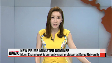 Presidential office announces new prime minister nominee