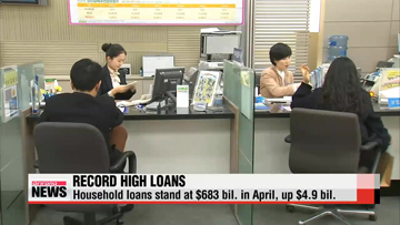 Korea's household loans reach record high in April