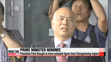 In-depth: President Park's PM, NIS chief nominations and upcoming reshuffles