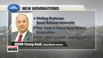 President Park names nominees for prime minister, intelligence chief