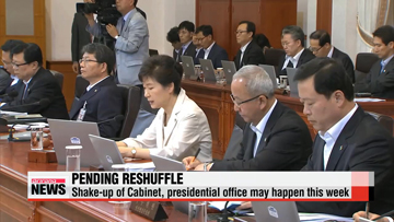 President Park may carry out reshuffles this week