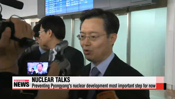 South Korea calls for freezing of North Korea's nuclear program for resumption of 6-party talks