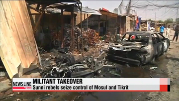 Iraq insurgents seize control of Tikrit