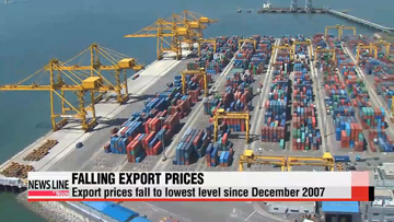 Korea's export prices fall to lowest level in over six years