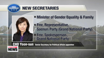 President Park replaces 4 senior secretaries