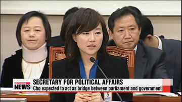President Park replaces four senior secretaries