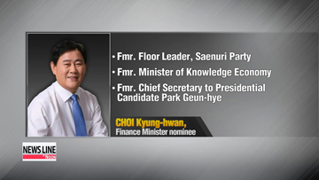 President Park carries out Cabinet reshuffle