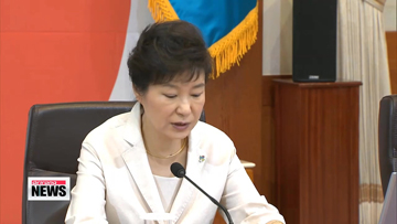 President Park nominates 7 new Cabinet ministers