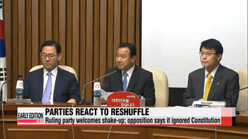 Ruling party welcomes shake-up; opposition says reshuffle ignored Constitution
