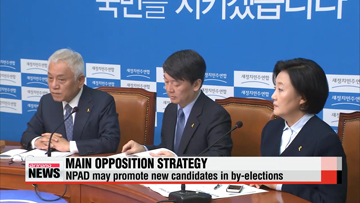Korea's rival parties gear up for July by-elections
