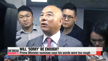 Korea's Prime Minister nominee apologizes for controversial remarks on 'comfort women'