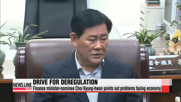 Finance minister-nominee Choi Kyung-hwan highlights deregulation