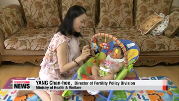 Korea's fertility rate among lowest in OECD