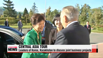 President Park begins week-long Central Asia tour