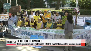 Civic group urges UNHRC to solve 'comfort women' issue