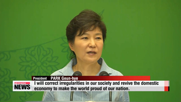 President Park seeks stronger economic ties with Central Asia