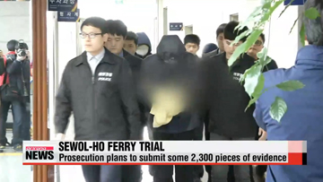 Trial of sunken Sewol-ho ferry crew continues