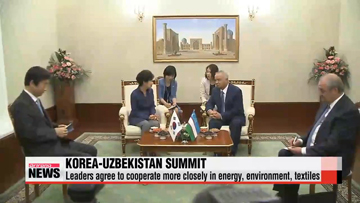 Leaders of Korea, Uzbekistan agree to more cooperation in energy, environment, textiles