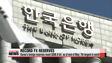 OECD tells Korea to take careful approach to more foreign reserves