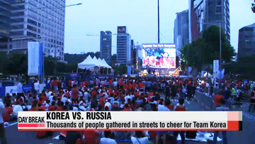Korea vs. Russia match street cheering in southern Seoul