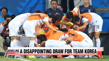 Korea draws against Russia in first match