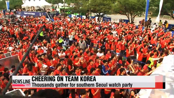 Korea cheers on football squad at watch parties
