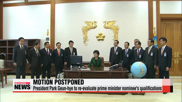 President Park to re-evaluate PM's qualificiations after returning from trip