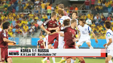 Brazil 2014: Good start for Korea - draws with Russia 1:1