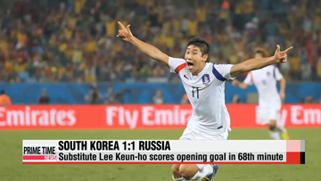 World Cup: S. Korea vs. Russia