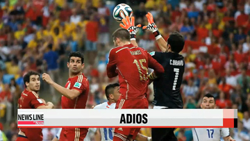Defending champion Spain eliminated from Group B