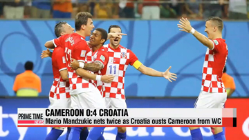 World Cup: Cameroon vs. Croatia