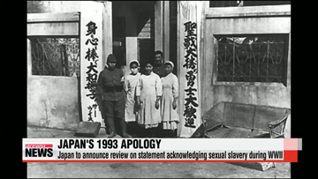 Japan to announce review of wartime sexual slavery apology