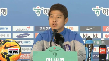 World Cup: Korea manage conditions before crunch match against Algeria