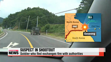 Phone connection: Authorities surround soldier who went on shooting spree in Goseong