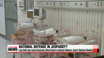 Korea's low birth rate could weaken its national defense capability
