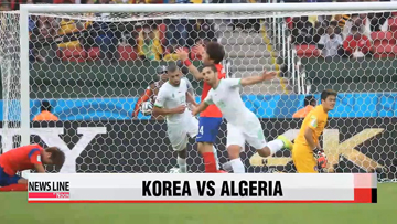 Korea loses to Algeria 4-2