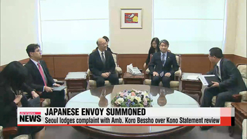 Korean gov't summons Japanese envoy over review of Kono Statement