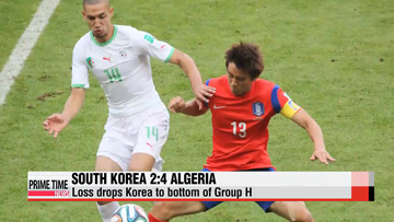 World Cup: South Korea vs. Algeria
