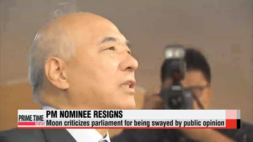 Prime minister nominee withdraws amid criticism over past remarks