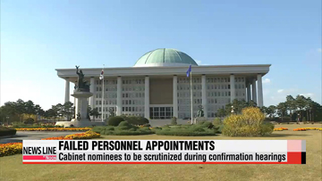 Failed personnel appointments to deal blow to president's reform drive