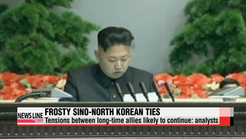 N. Korea, China drifting apart over nuclear issue