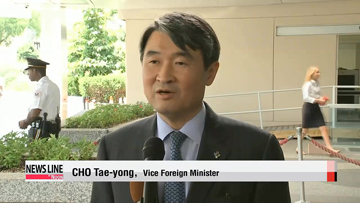 Korea, U.S. discuss Japan's review of Kono Statement