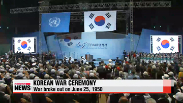 Ceremony held to commemorate 64th anniversary of Korean War